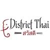 District Thai